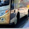 海老名サービスエリアから海老名サービスエリアへバス