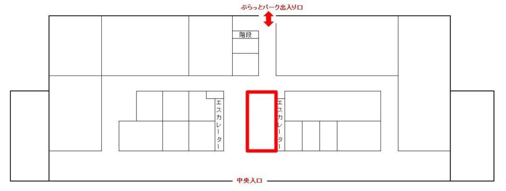 IKKO期間限定ショップ